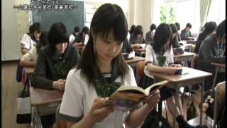 getlinkyoutube.com-山陽女子中学・高校2012学校生活編