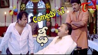 getlinkyoutube.com-Dhee Movie - Comedy7
