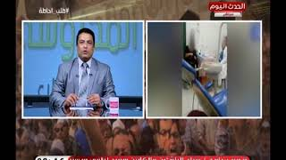 فضيحة بالفيديو| طبيبات مستشفى دهب بجنوب سيناء فى وضع مُخل : بيلف سجائر مع .. وتعليق ناري من نصر عبده