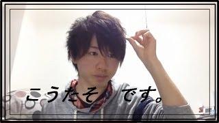 getlinkyoutube.com-【ワックス編】雑誌のようなかっこいい横髪シルエットの作り方!