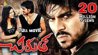 getlinkyoutube.com-Chirutha | Telugu Latest Full Movies | Ram Charan, Neha Sharma | Sri Balaji Video