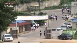getlinkyoutube.com-EBS 다큐프라임 -  EBS Docuprime_학교란 무엇인가 1부_#003