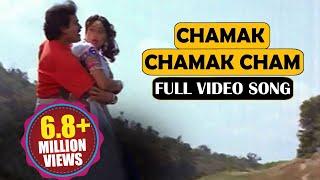 Kondaveeti Donga Songs Chamak Chamak - Chiranjeevi Radha Vijaya Santhi  Ilayaraja