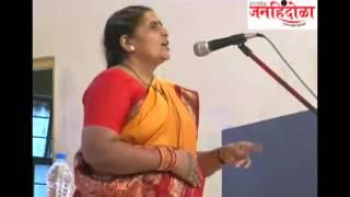getlinkyoutube.com-Ad. Aparnatai Ramtirthakar Seminar on 'Chala Nati Japuya'