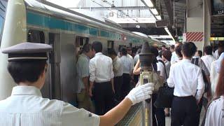 getlinkyoutube.com-【混雑】【ラッシュ】朝ラッシュの上野駅 JR山手線&京浜東北線 1 Morning Rush Hour Tokyo JR Ueno Sta.