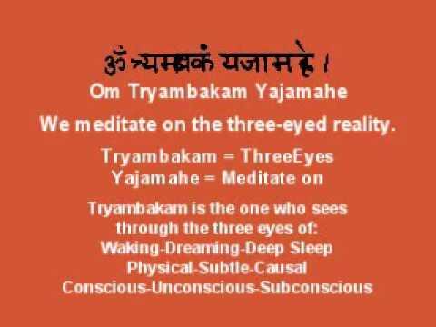 Mahamrityunjaya Mantra   Yoga Meditation, Vedanta, Tantra