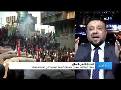 قناة الغد:خبير: الأزمة في العراق تكمن في النظام الانتخابي الذي يعيد إنتاج القوى السياسية الفاسدة