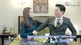 getlinkyoutube.com-[Karaoke/HD Thaisub] 발걸음 Step - 태민 Taemin (Ost.The Prime Minister And I)