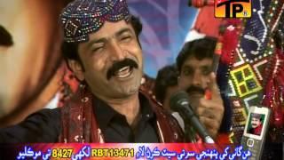 Ghulam Hussain Umrani   Hy Re Assan Ja Naseeb   Album 29   Sindhi Best Songs   Thar Production