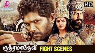 getlinkyoutube.com-Rudhramadevi Tamil Movie | Scenes | Fight Scenes | Anushka | Allu Arjun | Rana Daggubati
