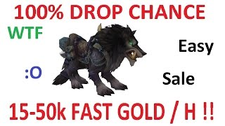 15-50k Gold / Hour - 100% Drop Chance - How to Easy Farm Garn Nighthowl Mount! Patch 6.2.3 WOD / WOW