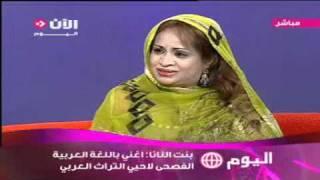 getlinkyoutube.com-طاهرة بنت النانة - فنانة موريتانية