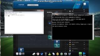 getlinkyoutube.com-피파온라인3 매크로 시뮬레이션 자동진행
