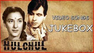 Hulchul | All Songs | Dilip Kumar Special Video Songs | jukebox width=