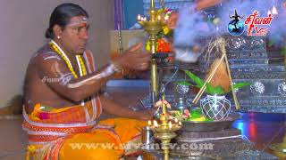 கோப்பாய் மத்தி நாவலடி ஸ்ரீ மகாமுத்துமாரி அம்பாள் கோவில் கொடியேற்றம் 15.07.2020