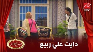 getlinkyoutube.com-مسرح مصر -  التخسيس على طريقة على ربيع الكوميدية