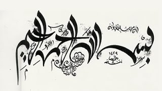 getlinkyoutube.com-طريقة تحميل خطوط عربية وتثبيتها على الويندوز واستخدامها فى البرامج