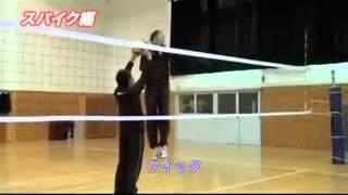 getlinkyoutube.com-誰よりも強いスパイクが打ちたい!もっとレベルアップしたい!5つのバレーボールテクニック練習法