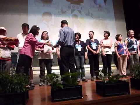 103-0517-18 第15屆社區大學全國研討會