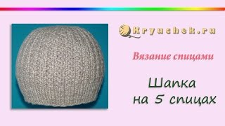 getlinkyoutube.com-Шапка на 5 спицах (Knitting. Hat. Tutorial)