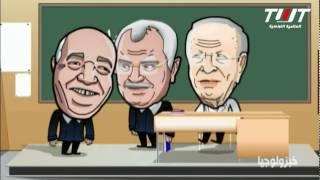 خبزولوجيا : الحلقة الثّانية عشر