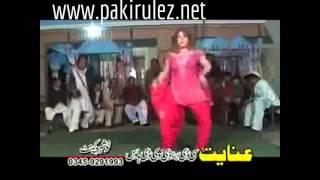 getlinkyoutube.com-Pashto New Drama  2013 ) Bad Naseeba Plar Full Movie HQ   YouTube