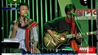 Ami Adibashi - Madal | আমি আদিবাসী - মাদল