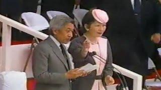 getlinkyoutube.com-天皇陛下が襲われた!その4秒間に皇后美智子さまがとられた行動とは?
