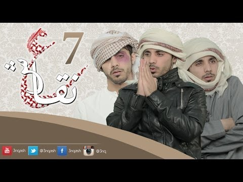 """""""الشتاء"""" #عنقاش 7 @3nqash"""
