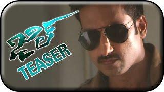 Gopi Chand Jil Telugu Movie Teaser Video