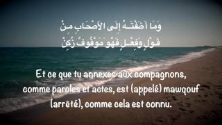 getlinkyoutube.com-Al bayqounia - منظومة البيقونية