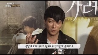 getlinkyoutube.com-Gang DongWon~20161015 SBS接続!ムービーワールド