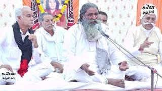 Palu Bhagat Part 02 II Shree Khimshree Ma 2018 Mot