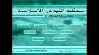 getlinkyoutube.com-الشيخ محمد بن عبدالله السبيل من سورة مريم عام 1399هـ
