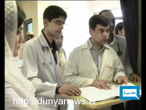 Dunya TV-27-09-2011-Allied Hospital Faisalabad