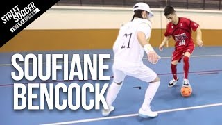 getlinkyoutube.com-Learn Insane Futsal skills - Soufiane Bencok skill