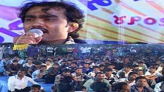 getlinkyoutube.com-Jai Maa Joganee Part-1   Jignesh Kaviraj   Sejal Vaghela   Vishal Kaviraj   Gujarati