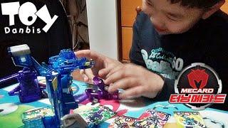 getlinkyoutube.com-터닝메카드 점보 메카니멀 엑스,요타,네오와  터닝카 장난감을 선물받고 좋아하는 아이의 모습