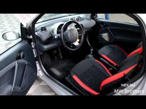 ADS-TUNING - Авточехлы (Leather Style) для Mercedes Smart Fortwo 2001+ (MW BROTHERS)