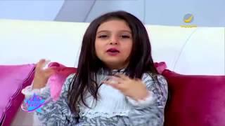 getlinkyoutube.com-سواليف بنات صغار ستار عن الفرق بين البنت والولد