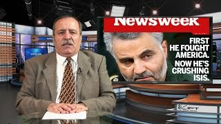 getlinkyoutube.com-Who is General Ghasem Soleimani? ژنرال قاسم سلیمانی کیست؟