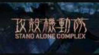 Ghost in the shell season 1 Opening 1 - G