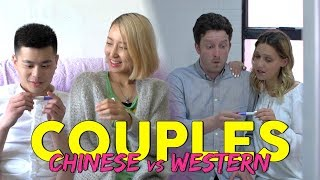 getlinkyoutube.com-Western Couples vs Chinese Couples