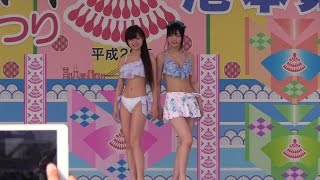 getlinkyoutube.com-アイドル水着ファッションショー 博多どんたく港祭り2016