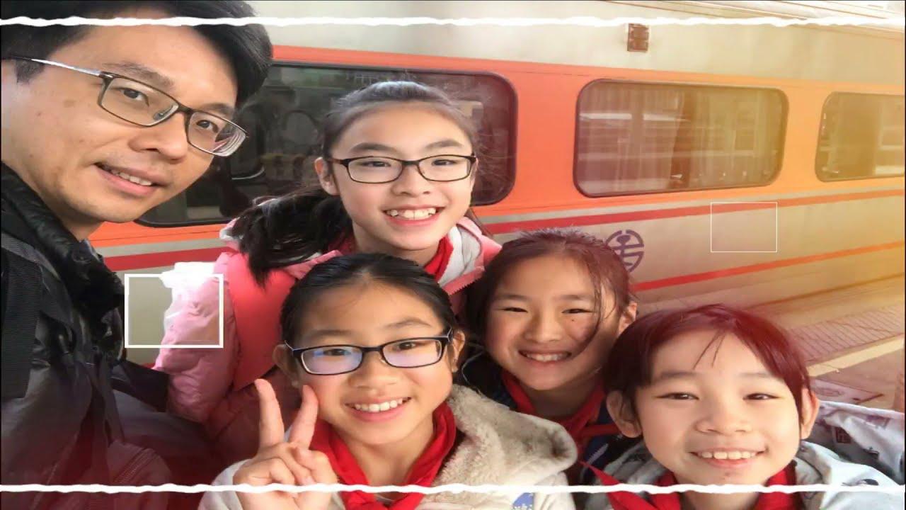 2017-18 台北智遊行