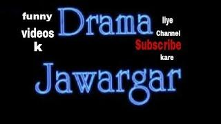New drama JAWARGAR