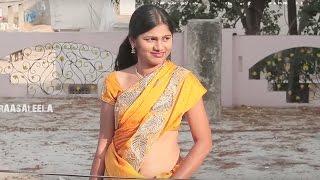 అవకాశం ఇస్తావా!....Latest Romantic Telugu Short Film....Raasaleela Videos..2016