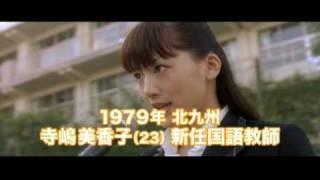getlinkyoutube.com-おっぱいバレー映画予告編