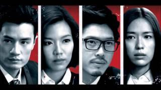 getlinkyoutube.com-DFC (大风吹) - Sudden (《骤变》主题曲(全曲版))