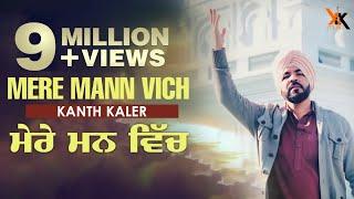 MERE MANN VICH | KANTH KALER | NEW PUNAJBI SONG 2017 | FULL VIDEO HD